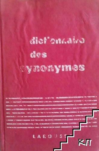 Dictionnaire des synonymes de la lengue çrancaise