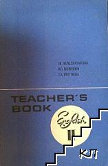 English 2: Teacher's book