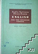 English for the advanced course. Third year study