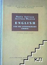 English for the intermediary cource. Second year study