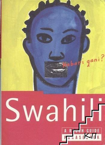 Swahili Phrasebook: A Rough Guide Phrasebook
