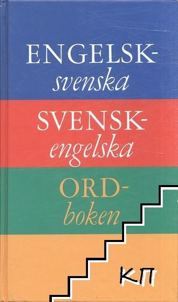 Engelsk-svenska, Svensk-engelska ordboken