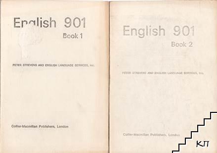 English 901. Book 1-5