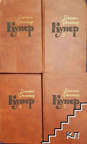Собрание сочинений в семи томах. Том 1, 3-5, 7