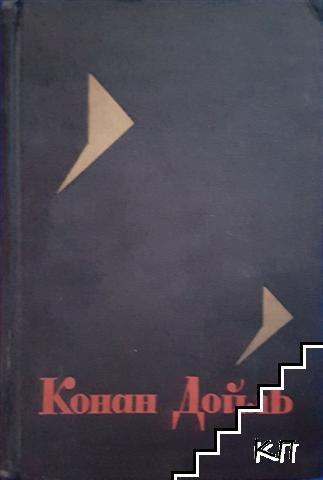 Собрание сочинений в восьми томах. Том 1, 4-8