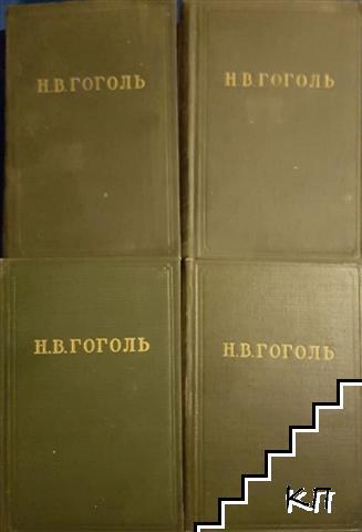 Художествени произведений в пяти томах. Том 1-2, 4-5