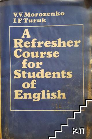 A refresher course for students of English