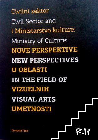 Civil Sector and Ministry of Culture: New Perspectives in the Field of Visual Arts