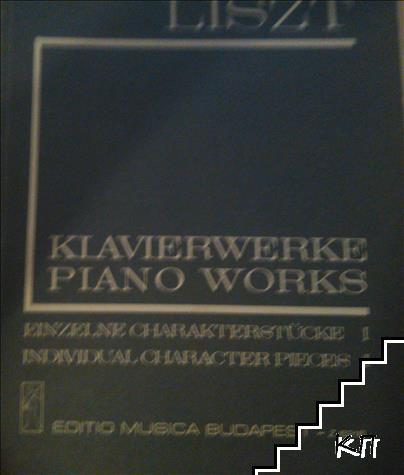 Liszt werke für klavier zu 2 handen