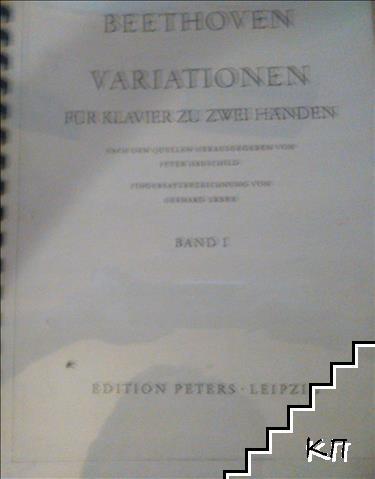 Beethoven. Variatonen für klavier zu zwei handen