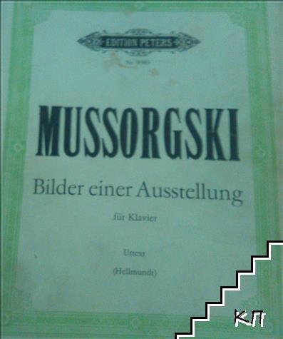 Mussorgski. Bilder einer ausstellung fur klavier