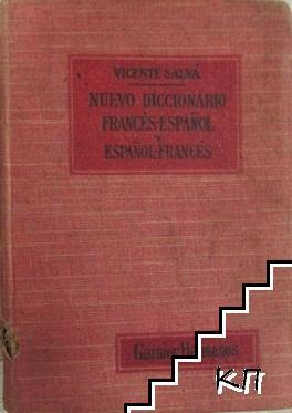 Nuevo Diccionario Francés-Español y Español-Francés