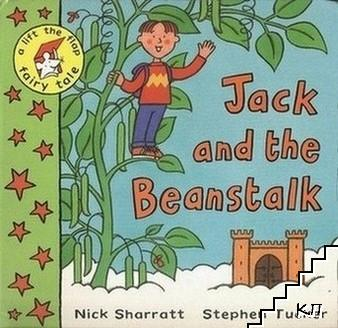 A Lift-the-flap Fairy Tale: Jack and the Beanstalk