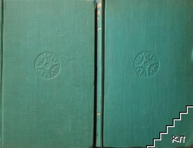 Everyman's encyclopaedia in twelve volumes