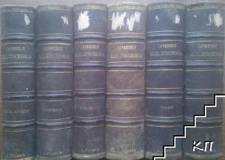 Полное собрание сочинений в тридцати шести томах. Том 1-36