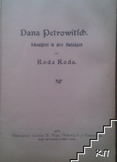 Dana Petrowitch