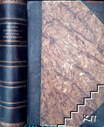 Rumänisch-Deutsches Wörterbuch / Dicţionar German-Român