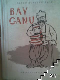 Bay Ganü