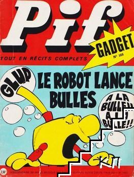 PiF Gadget. № 169 / 1972