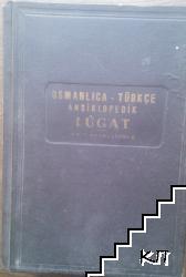 Osmanlıca-Türkçe Ansiklopedik Lûgat