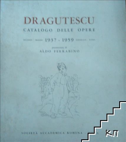 Dragutescu