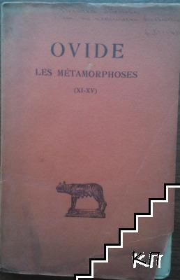 Metamorphoses. Tomе 3 (IX-XV)