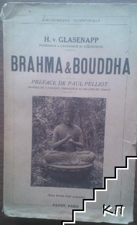 Brahma & Bouddha