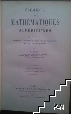 Éléments de mathématiques supérieures