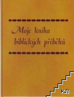 Moje kniha biblických příběhů