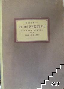 Die Neue Perspektive des Arhitekten