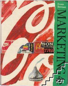 Marketing 4e