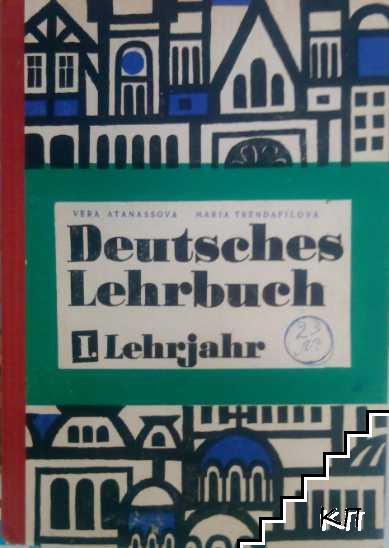 Deutsches Lehrbuch. Lehrjahr 1