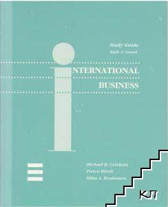 Study Guide / International Business