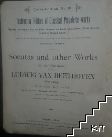 Sonatas and other works for pianoforte. Vol. 1: Sonatas Op. 2-14
