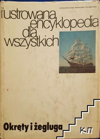 Ilustrowana encyklopedia dla wszystkich