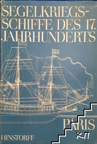 Segelkriegs-schiffe des 17. jahrhunderts