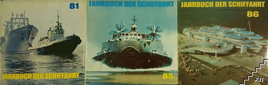 Jahrbuch der schifffahrt - 81, 85-86