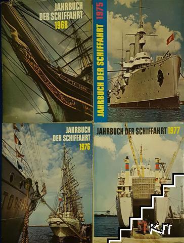 Jahrbuch der schifffahrt - 1967-1968, 1974-1978