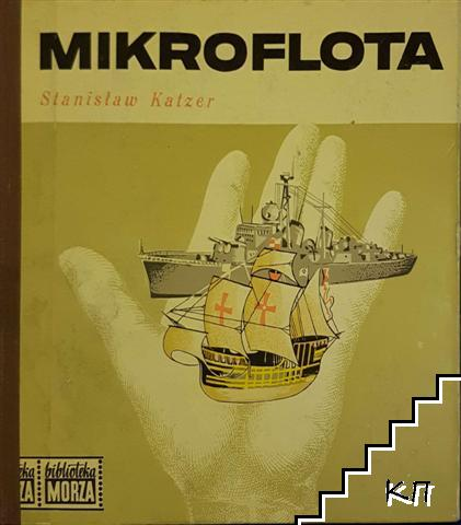 Mikroflota