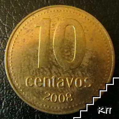 10 центаво / 2008 / Аржентина