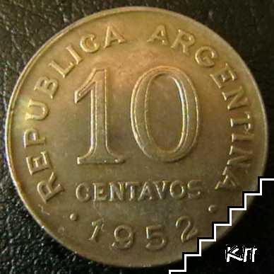 10 центаво / 1952 / Аржентина