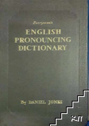 Everyman's English Pronouncing Dictionary