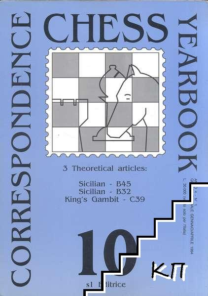 Correspondence Chess Yearbook. Vol. 10