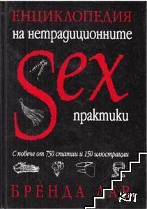 ������������ �� ��������������� SEX ��������