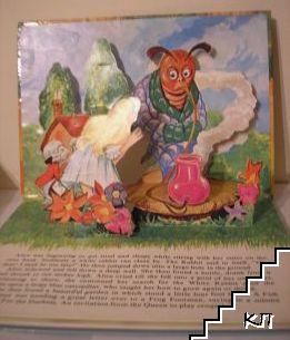 Панорамна книжка: Alice in Wonderland