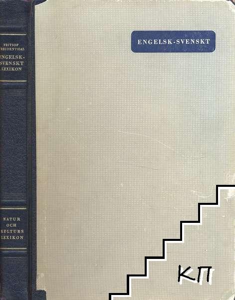 Engelsk-svenskt lexikon