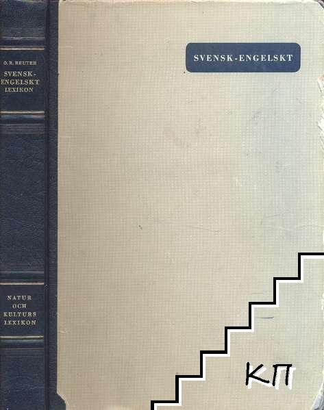 Svensk-engelskt lexikon