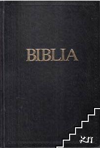 Biblia. Ószővetségi szentirás