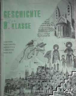 Geschichte für die 9. Klasse