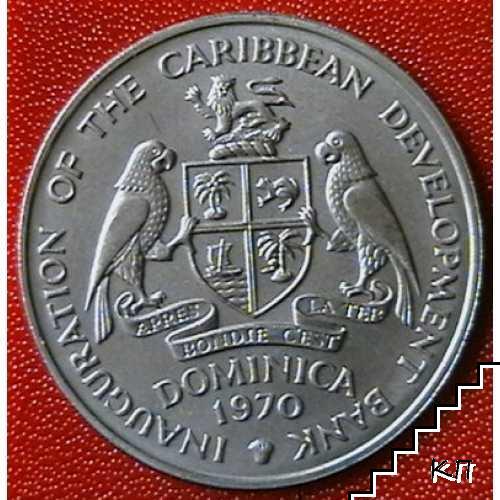 4 долара / 1970 / Доминика